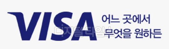 비자, `코리아 핀테크 위크 2019`서 결제 서비스 미래 제시